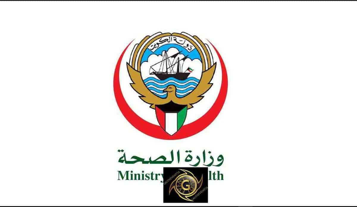 ما هي معايير السفر من الكويت 2021